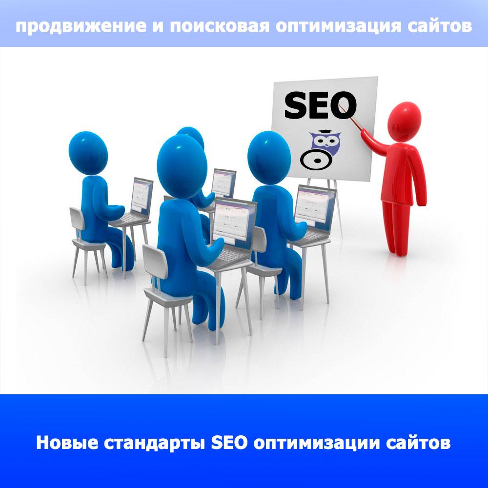 Курс seo продвижение сайтов раскрутка сайта в Брянск
