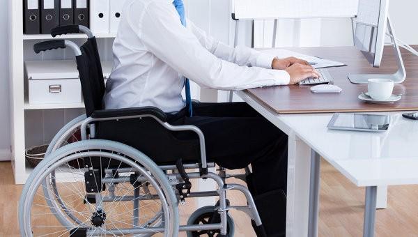 Курсы для инвалидов