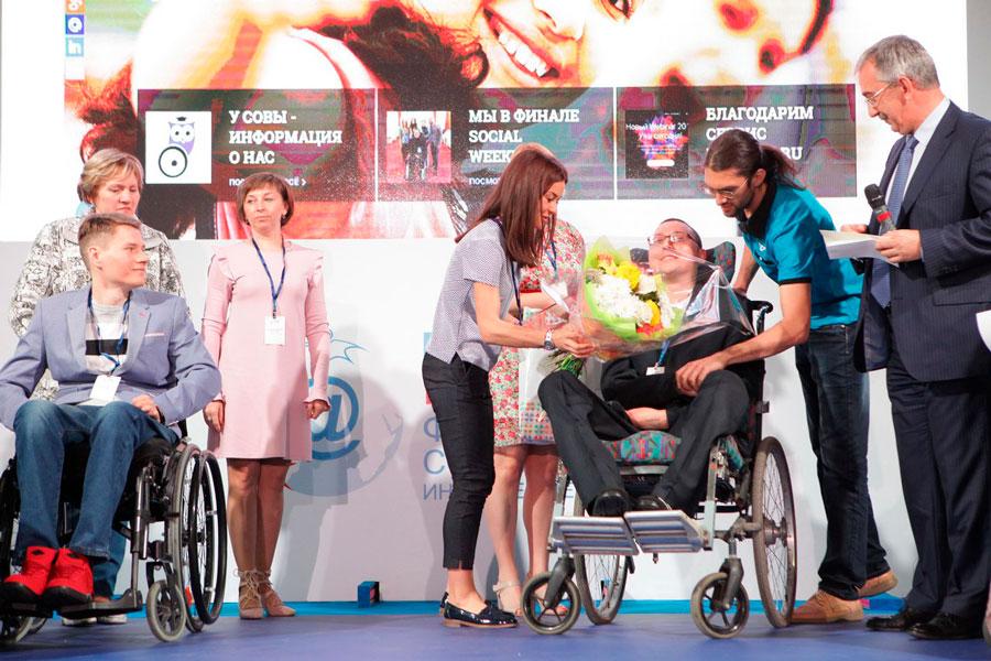 Проект «У Совы» - победитель фестиваля социальных Интернет-ресурсов «Мир равных возможностей»