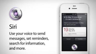 Голосовое управление с Siri