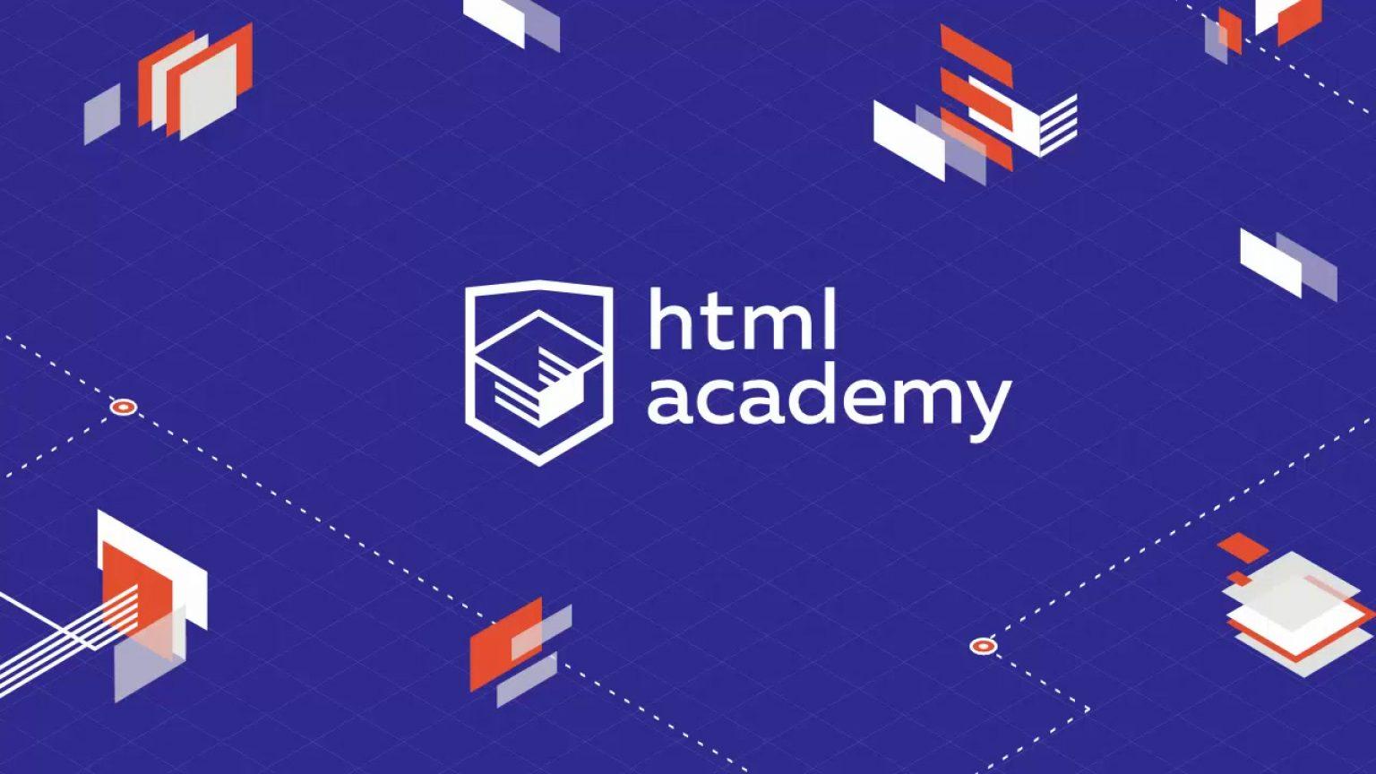 20 сентября будет начало курса «Анатомия HTML и CSS #6» совместно с HTML Academy